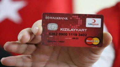 صورة الهلال الأحمر التركي ينشر دليل استخراج بطاقة مساعدات جديدة في حال فقدانها