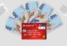 صورة هام للسوريين الأموال التي في الكرت..تحذيرات هامة لأصحاب الكروت