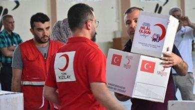 صورة الهلال الأحمر التركي يدعو السوريين الى هذا الاجراء ويوجه رسالة عاجلة للعائلات السورية