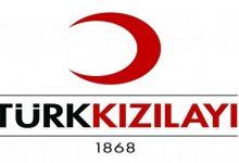 صورة شاهد طريقة الحصول على المساعدة الجديدة الهلال الأحمر التركي