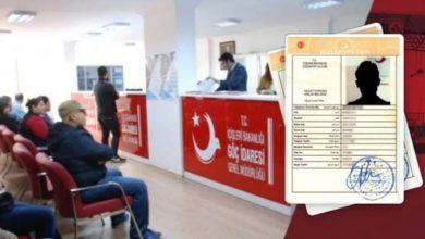 صورة افتتاح البصم على الكملك لأول مرة في اسطنبول بولايات أخرى