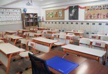 صورة قرار إغلاق المدارس والتحول إلى التعليم عن بعد في هذه الولايات الأربعة