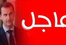 صورة عاجل: برلمان الأسد يعلن السوريين للترشح للرئاسة السورية ويكشف عن موعد استلام الطلبات والانتخابات