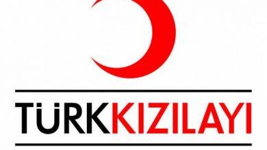 صورة خبر سار  للسوريين..الهلال الأحمر التركي يوفي بالوعد