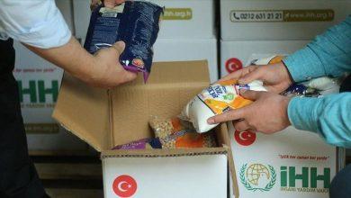 صورة فيديو)  خبر سار ..منظمة الإغاثة التركية تفرح قلوب السوريين بتوزع بطاقات تسوق وسلات غذائية على السوريين في هذه الولاية التركية
