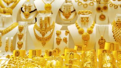 صورة أسعار الذهب في سوريا ليوم الإثنين