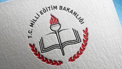 صورة وزارة التربية تصدر بياناً عاجلاً حول التعليم وجها لوجه