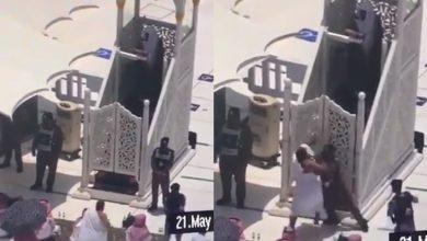 صورة الشرطة تعتـ.ـقل شخصا حاول التسلل  إلى منبر الحرم المكي.. فيديو