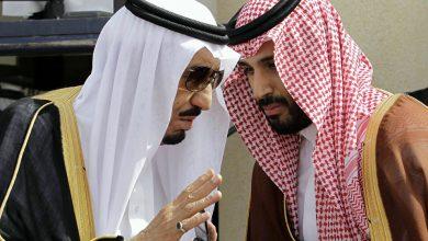 صورة الموت يفجع الملك سلمان بن عبد العزيز