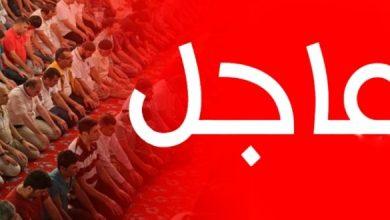 صورة تصريح عاجل من الشؤون الدينية  بشأن صلاة العيد