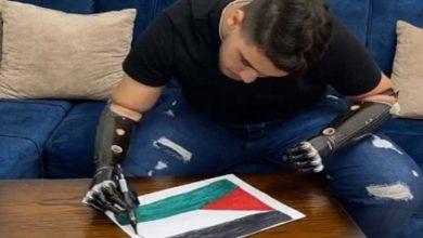 """صورة فلسطين حاضرة في قلـ.ـب """"فتـ.ـى الزرقاء"""".. شاهدوا كيف ساندها"""
