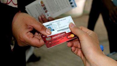 صورة بيان من منظمة صوي حول دفعات المساعدات المالية خلال حظر التجول