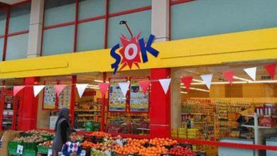 صورة أقوى عروض متاجر شوك Şok وبأرخص الأسعار تبدأ اعتباراً من هذا التاريخ