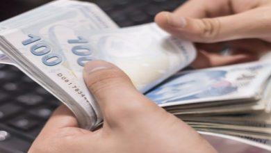 صورة دعم مالي جديد للسوريين اللذين وصلتهم هذه الرسالة