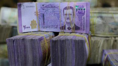 صورة منحة مالية غير متوقعة يصدرها نظام الأسد بمناسبة العيد