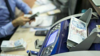صورة ولاية تركية تطلق رابطاً للتسجيل على مساعدة بقيمة 1500ليرة