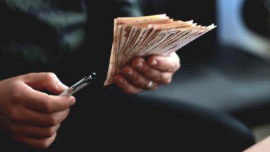 صورة طريقة التأكد من المساعدات المالية التي في اسمك خطوة بخطوة