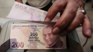 صورة بشرى سارة..قسيمة مالية قيمة مقدمة من الوقف التركي.. إليكم طريقة التسجيل