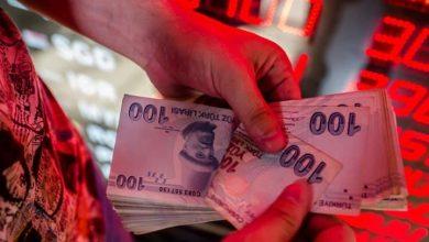صورة دعم مالي جديد من بلدية تركية بقيمة 1500ليرة
