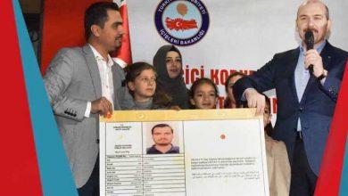 صورة مسؤول تركي كبير يوجه رسالة هامة للسوريين في تركيا بما يتعلق بمستقبل حياتهم