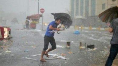 صورة الأرصاد التركية تحذر من الأمطار الغزيرة والرعدية في العديد من المناطق اليوم
