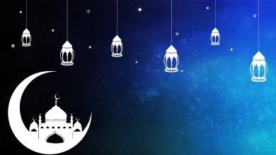 صورة أول جمعية فلكية سعودية تكشف تاريخ عيد الفطر- صورة