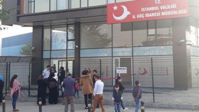 صورة خاص بالسوريين الذين يريدون البقاء في تركيا تصريح هام