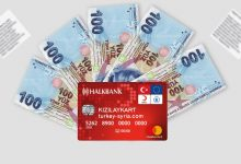 صورة ماهي الزيادة المالية على كرت الهلال الأحمر نهاية هذا الشهر.. إليكم التفاصيل