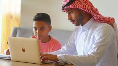 صورة تحول تاريخي وتغيير جذري في نظام التعليم العام في السعودية