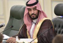 صورة لأول مرة.. مصدر مقرب من مركز الحكم في السعودية يكشف تفاصيل هامة