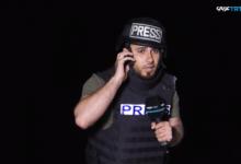 صورة فيديو يحـ.ـبس الأنفـ.ـاس.. مراسل قناة تلفزيونية ينطق الشـ.ـهادة على الهواء مباشرة في غزة