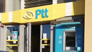 صورة كيفية استلام طرد من الـ PTT بدون كملك وعن طريق الهاتف فقط