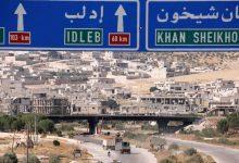 صورة اتفاق روسي تركي وقرارات تخص ادلب
