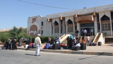 صورة تنويه من معبر باب الهوى بشأن إجازات العيد اليوم الأربعاء