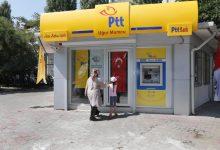 صورة الـ PTT يفرض رسوماً إضافية على عمليات دفع الفواتير