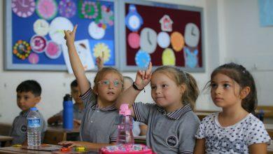 صورة  التربية التركية تحدد موعد بدء إصدار (الجلاءات) الالكترونية