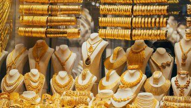 صورة أسعار الذهب في تركيا الخميس 17/06/2021