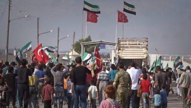 صورة اعلان من معبر جرابلس ومعبر باب السلامة بخصوص رابط اجازة العيد