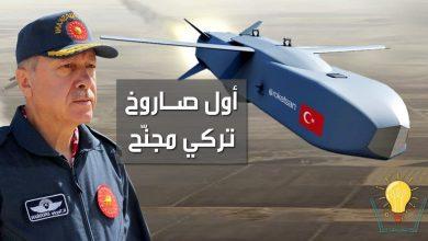 صورة شاهد.. صـ.ـاروخ Som اول صـ.ـاروخ تركي مجنح ..هل سيفرض سيطرته علي المتوسط!!