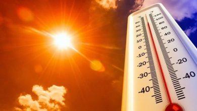صورة استعدوا ياسكان تركيا الأرصاد الجوية تعلن ارتفاعاً مقبلاً في درجات الحرارة بهذه النسب