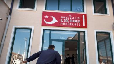صورة أمر خطير قد يؤدي لتجميد قيود الكملك في تركيا