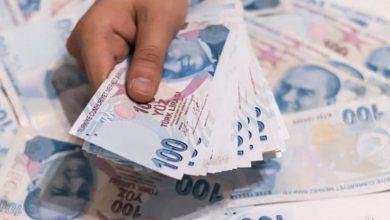 صورة تشمل السوريين..ولاية تركية تعلن عن طرح رابط للتسجيل على كرت بقيمة 500 ليرة تركية