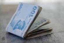 صورة 400 ليرة تركية مساعدة مقدمة في ولاية تركية والتسجيل عليها بطريقتين.. إليكم التفاصيل