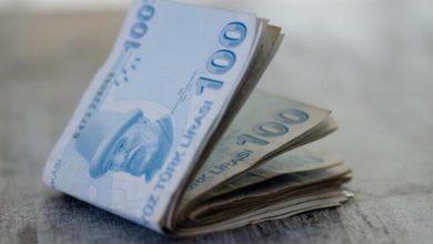 صورة كيف أحصل على مساعدة ال1000ليرة من الptt قبيل العيد