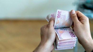 صورة زيادة مالية من الحكومة مقدمة لهذه الفئات