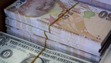 صورة فئة من الدولار الأمريكي لا تقبلها المصارف التركية.. يرجى الحذر