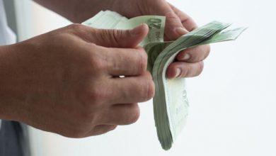 صورة مساعدات مالية لكل عائلة تستوفي هذه الشروط