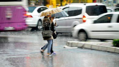 صورة الأرصاد الجوية أمطار غزيرة في هذه المناطق