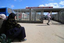 صورة معبر حدودي يتخذ قراراً مفاجئاً يخص هذه الفئة من السوريين..اليكم التفاصيل