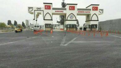 صورة تعليمات هامة من معبر جرابلس بشأن عودة الزائرين إلى تركيا